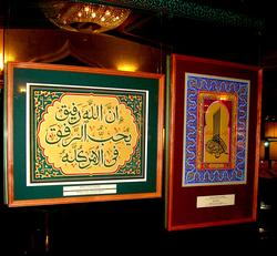 ''Аллах - обладатель доброты''. 2005 /''Я - сын татарина!''. 2007