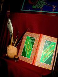 Книга, оформленная Наджипом Наккашем