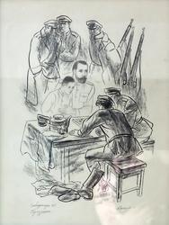 ПРОЗРЕНИЕ. НИКОЛАЙ II В ТОБОЛЬСКЕ. 2012, БАКУЛЕВСКИЙ А.С. 1936