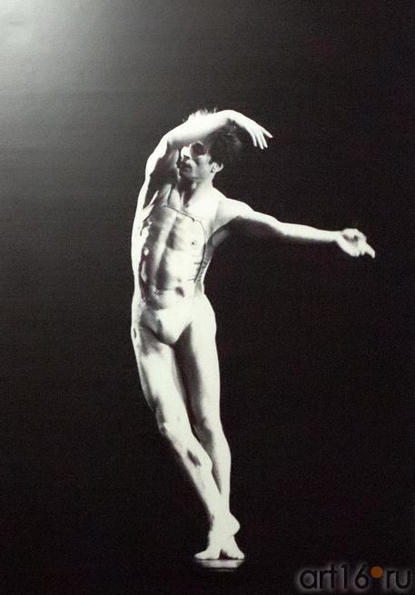 Рудольф Нуриев::«Нуриев — танец»