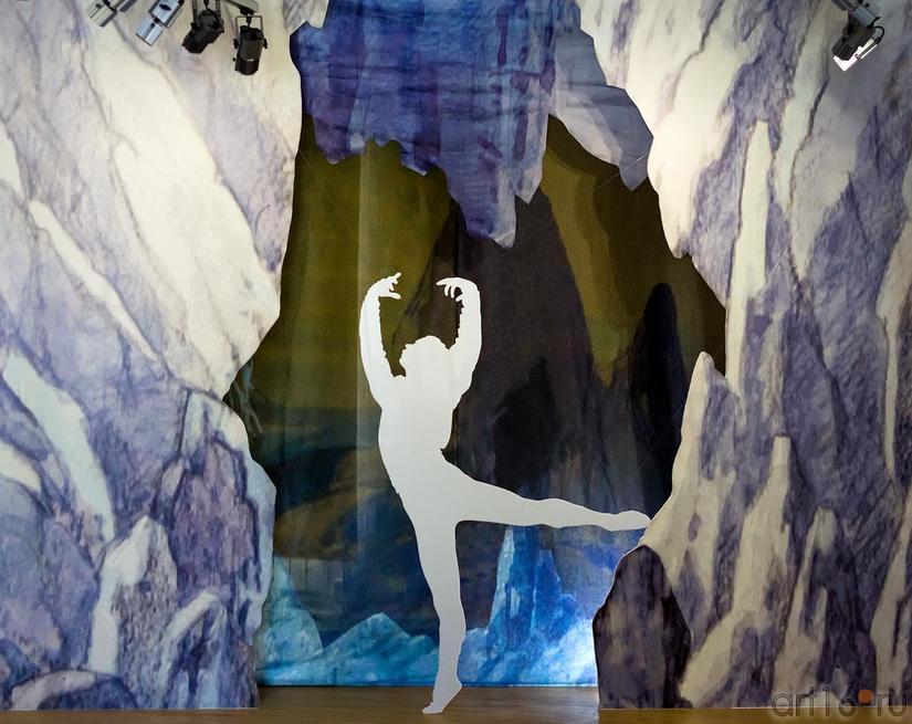 Реконструкция театральных декораций, в которых танцевал Нуриев::«Нуриев — танец»