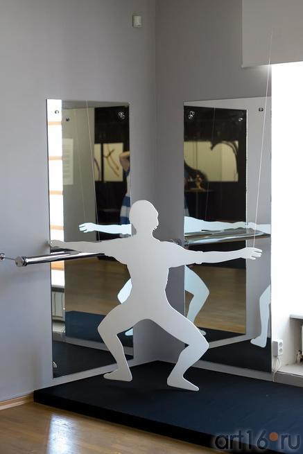 Инсталляция::«Нуриев — танец»
