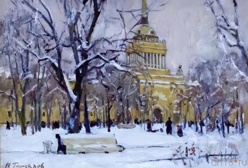 Фото №161247. Н.Н. Галахов, Адмиралтейство.