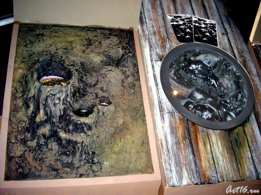 Черное золото планеты::Экспозиция музея Природы