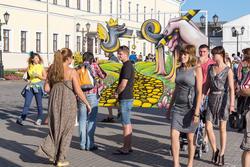 Kremlin LIVE -2013