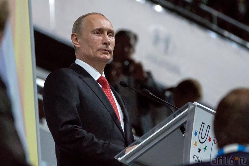 Фото №166686. Президент РФ Путин объявил Игры летней Универсиады в Казани открытыми