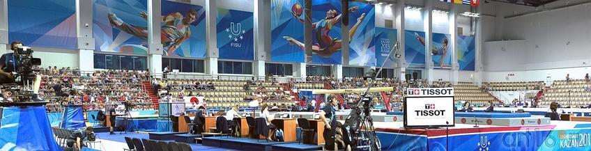 Фото №167324. Дворец гимнастики. Казань