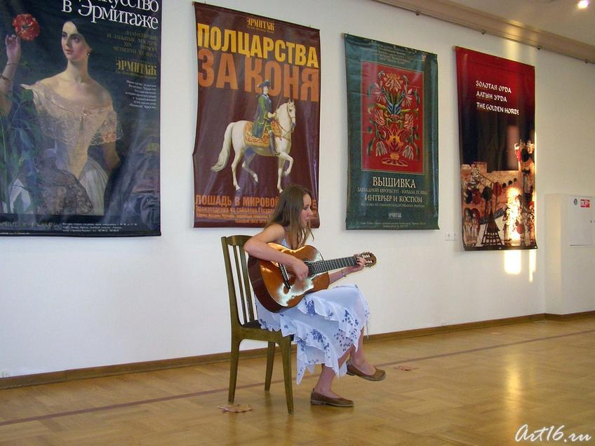 Евгения::Центру «Эрмитаж-Казань» —Три года!