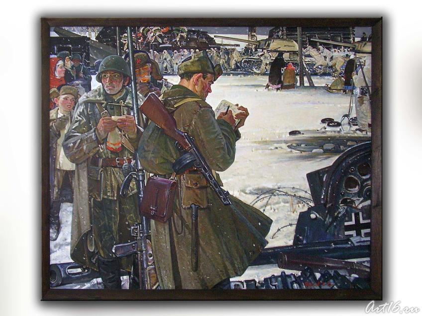 Художник. Дороги фронтовые. 1985