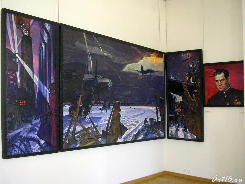 Полет на свободу. Триптих. 1964-1971