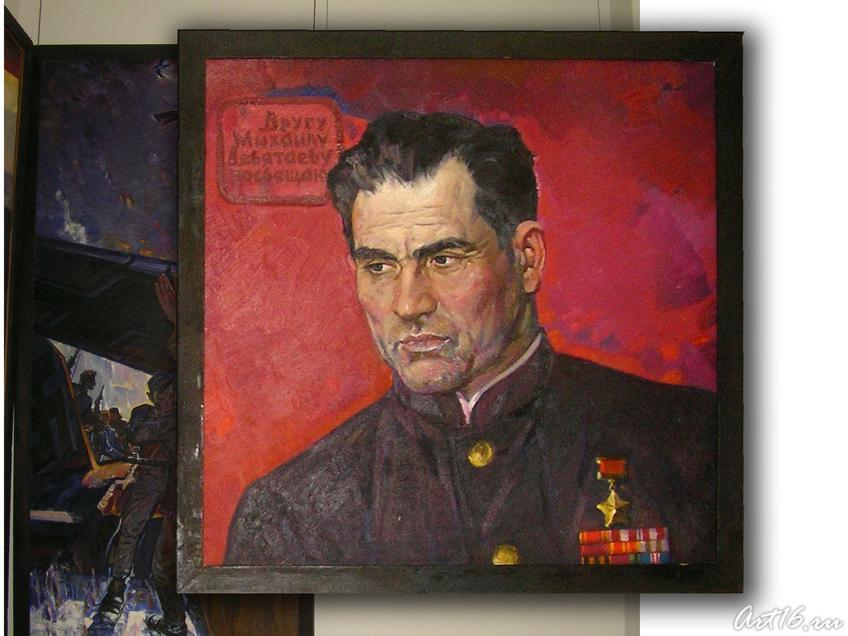 Портрет Девятаева. 1964-1971::Харис Якупов
