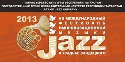 jazz баннер