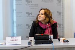 Ольга Скепнер. Пресс-конференция в ИА Татаринформ