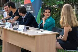 Пресс-конференция с Этери Бериашвили