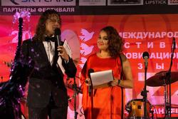 Александр Герасимов, Ольга Скепнер. Джаз в усадьбе Сандецкого. 8.07.2013