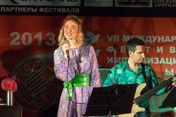 Варя Визбор, Сергей Хутас