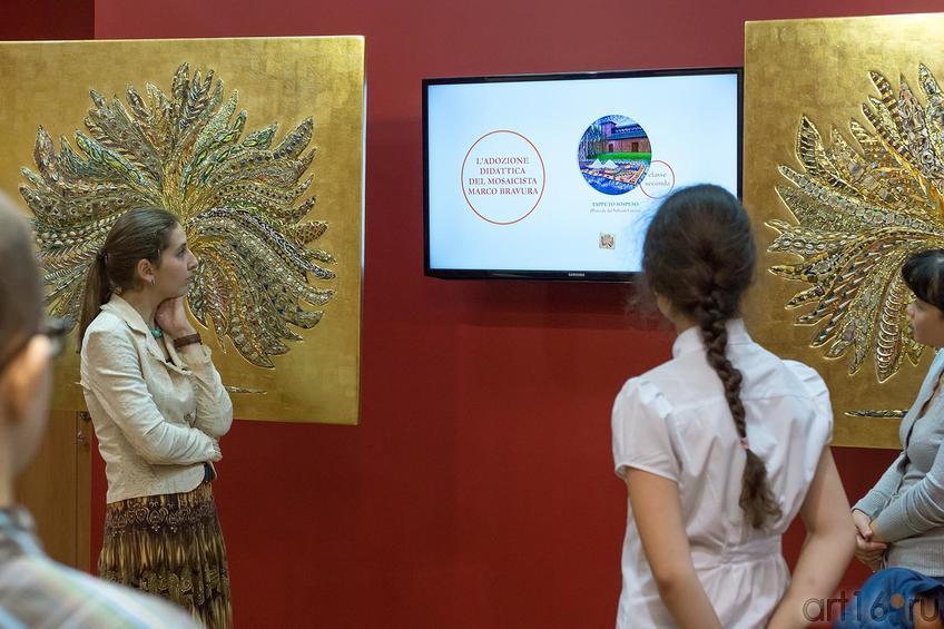 Фото №175480. Art16.ru Photo archive