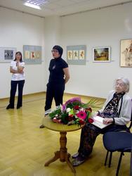 Розалия Нургалеева и Л.Сперанская