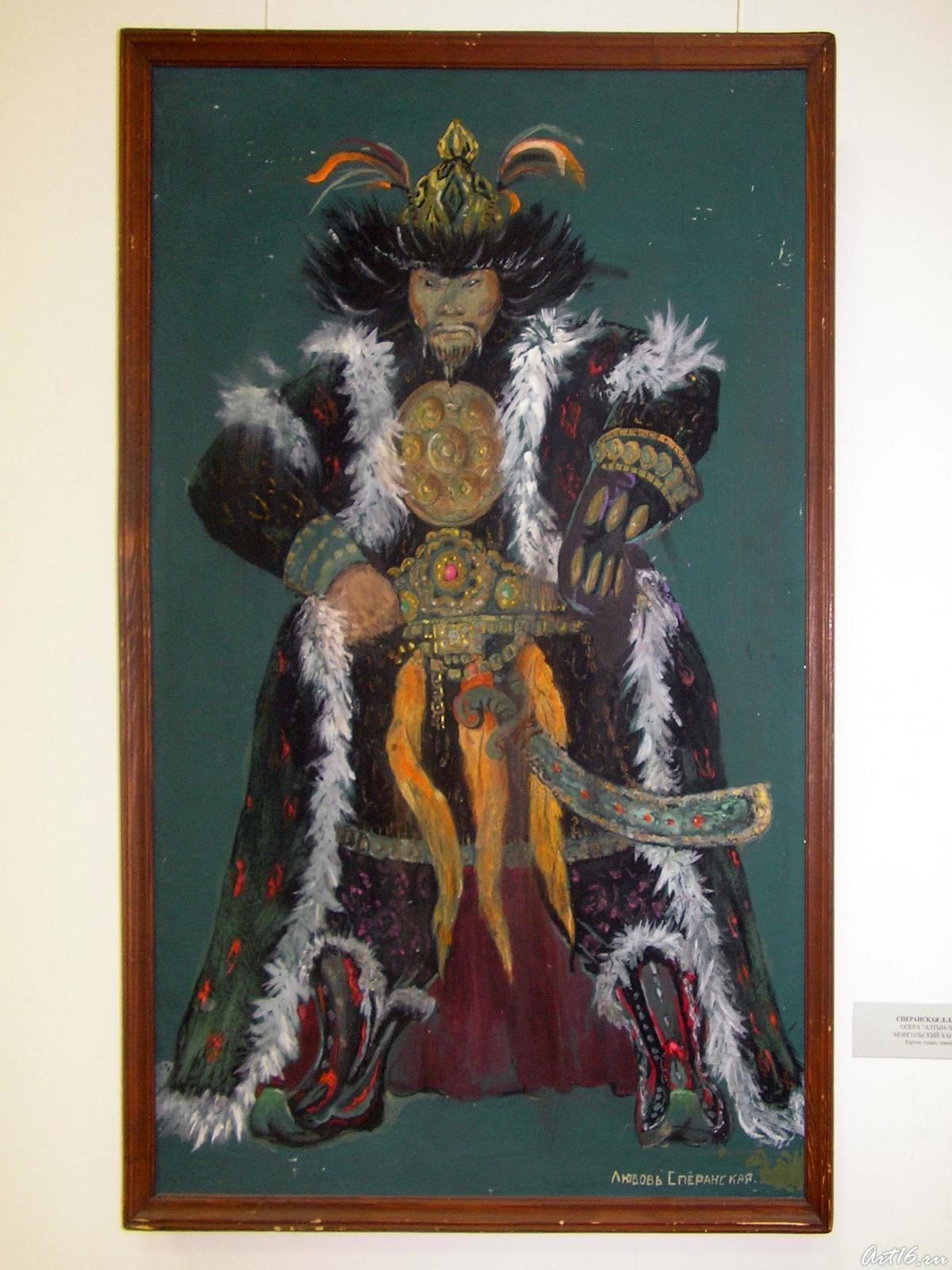 """Фото №17765. Опера """"Алтын-Чеч"""". Монгольский хан. 1996"""