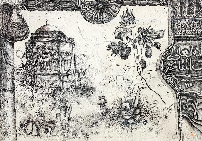 НЕТОВКИН  Р.А.  МАВЗОЛЕЙ ДИЛЯРЫ БИКЕЧ. 1988::Выставка «Искусство крымских татар»