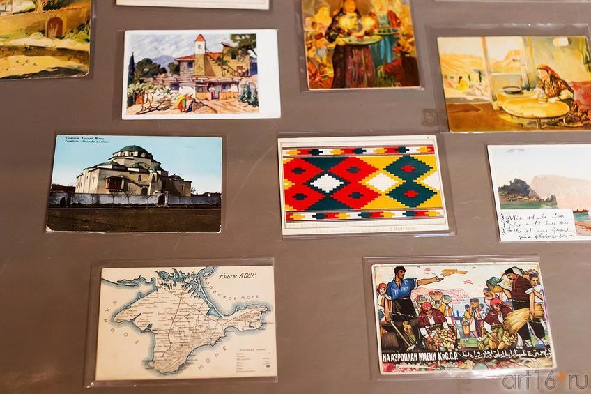 Открытки и фотографии XIX века из коллекции Н. Ибраимова::Выставка «Искусство крымских татар»
