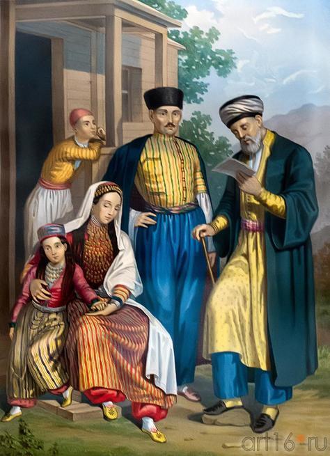 КОКЕРЕ ПЬЕР ШАРЛЬ - COQUERET PIERRE CHARLES 1761 - 1832 (?) КРЫМСКИЕ ТАТАРЫ.::Выставка «Искусство крымских татар»