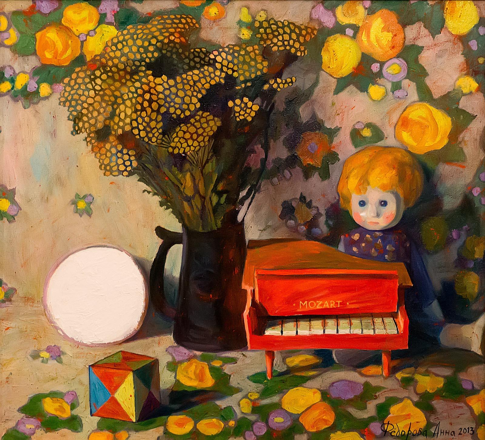 Фото №186358. Art16.ru Photo archive