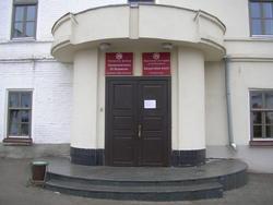 здание бывшей Консистории