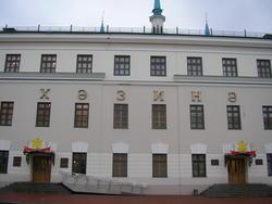 Юнкерское училище, ныне музейный комплекс Хазинэ