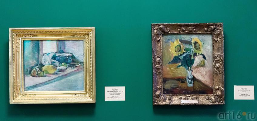 Фото №188008. АНРИ МАТИСС 1869- 1954 Синий горшок и лимон. / Подсолнечники в вазе.