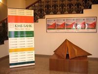 Выставка Бруно Либераторе