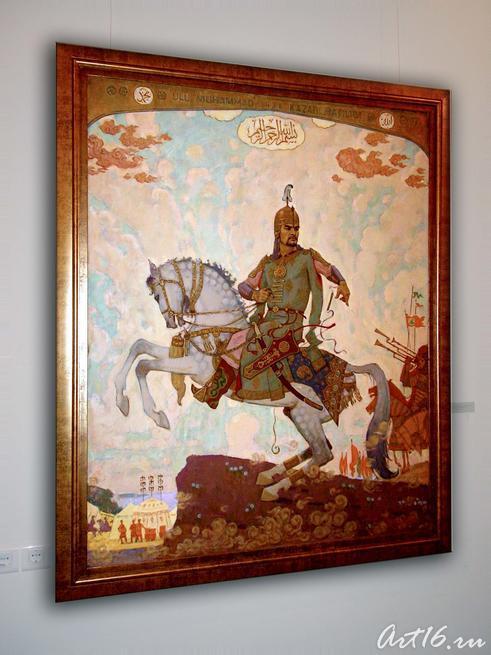 Портрет Улуг Мухаммеда - основателя Казанского Ханства. 2005