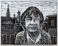 Яранский художник Митюшов. 2013. Каримов Р.Ш.. Казань