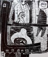 ТЕРЕГУЛОВ АЙРАТ РАУФОВИЧ. 1957 Россия, Башкортостан, Уфа МОЁ ИМЯ. ЛИСТ №1. 2003 Бумага, линогравюра