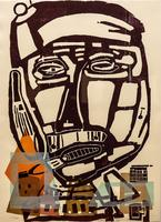 РОБЕРТО ДЖАНИНЕТТИ ROBERTO GIANINETTI Италия, Азильяно- Верчеллезе ЛИК 41 / VOLTO 41. 2011 Бумага, ксилография, конгрев