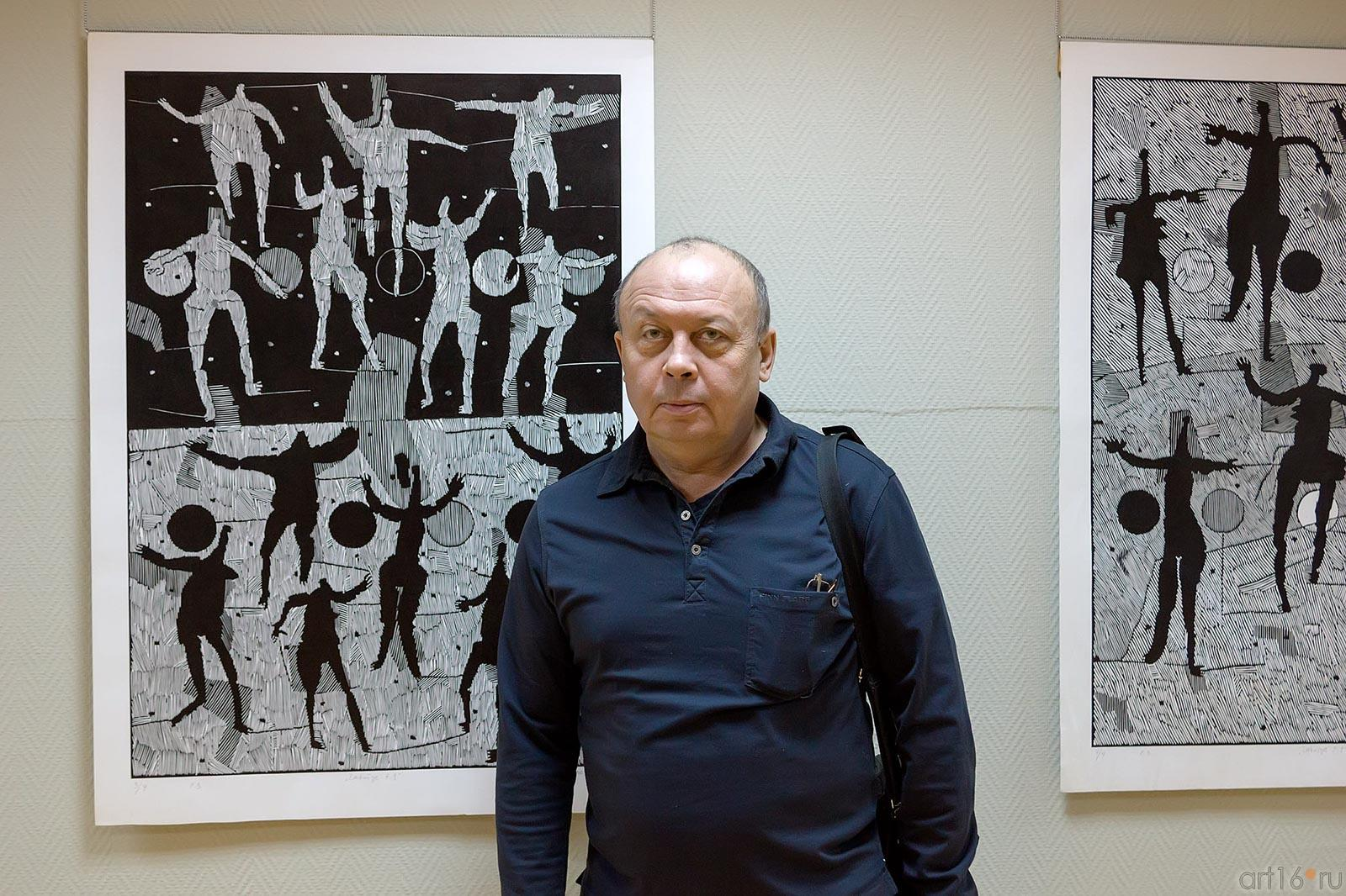 Терегулов Айрат Рауфович::2-я биеннале печатной графики