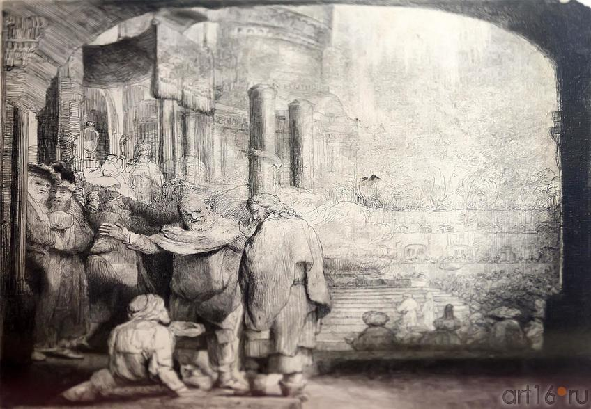 Фото №211327. РЕМБРАНДТ. ПЕТР И ИОАНН У ВРАТ ХРАМА. 1659