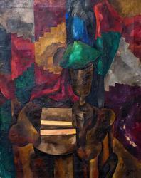 РОЖДЕСТВЕНСКИЙ ВАСИЛИЙ ВАСИЛЬЕВИЧ 1884-1963 НАТЮРМОРТ С ЛАМПОЙ. 1917 Холст, масло