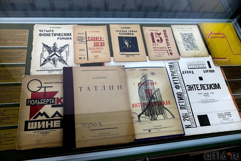 Фото №212475. Art16.ru Photo archive