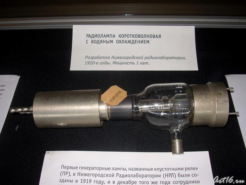 Фото №21299. Радиолампа коротковолновая с водяным охлаждением