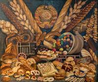 МАШКОВ И.И. 1881-1944 СОВЕТСКИЕ ХЛЕБЫ. 1936 Холст, масло