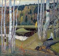 НЕСТЕРОВ М.В. 1862-1942 ОСЕННИЙ ПЕЙЗАЖ. 1934 Холст, масло