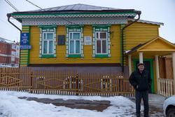 Арский музей литературы и искусства, Арск, Первомайская, д.12