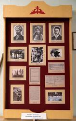 Стенд в Арском музее литературы и искусства