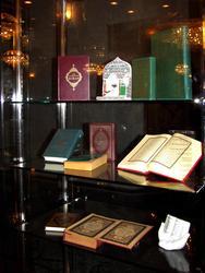 Кораны, изданные в Турции