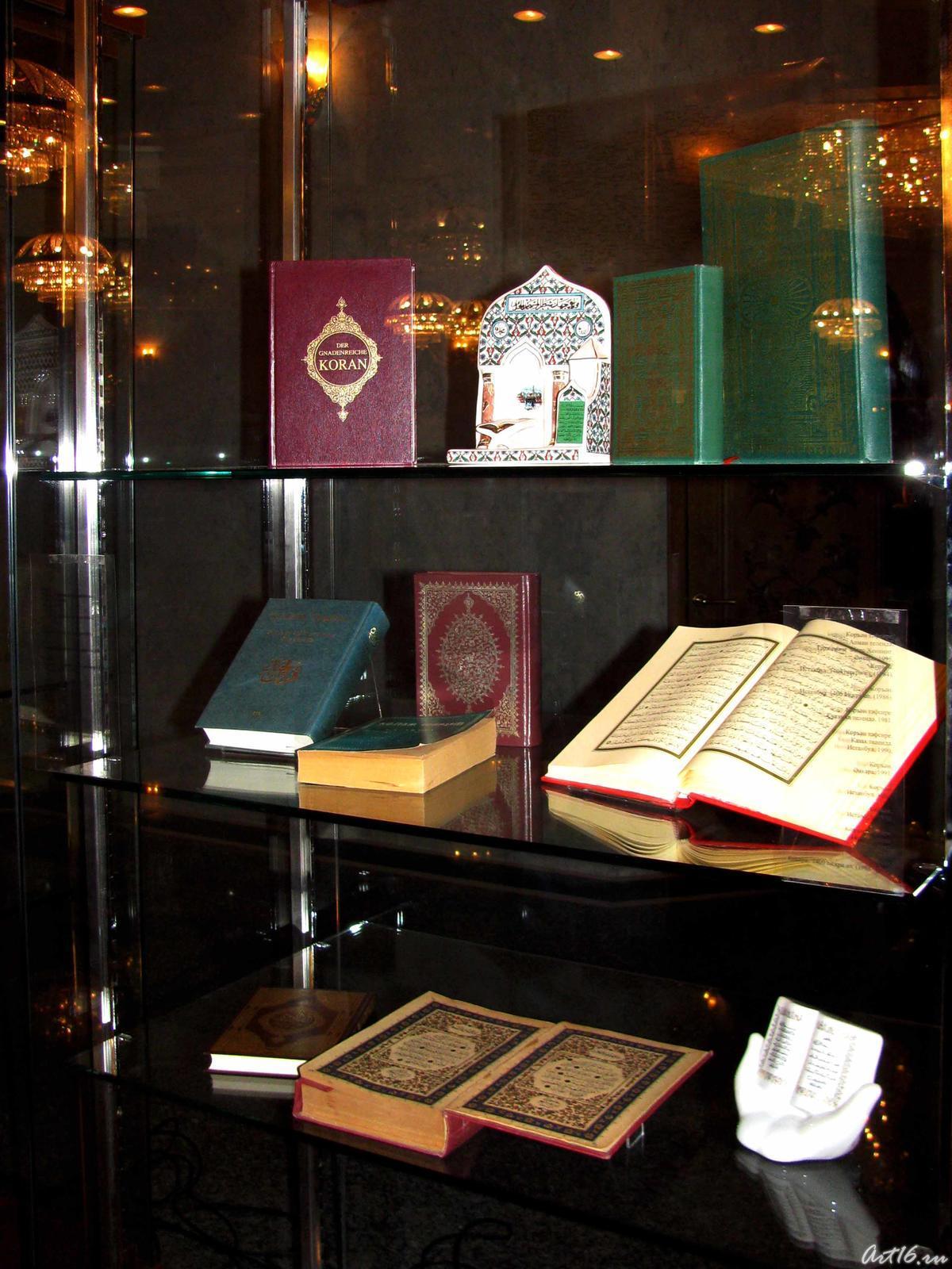 Фото №21804. Кораны, изданные в Турции