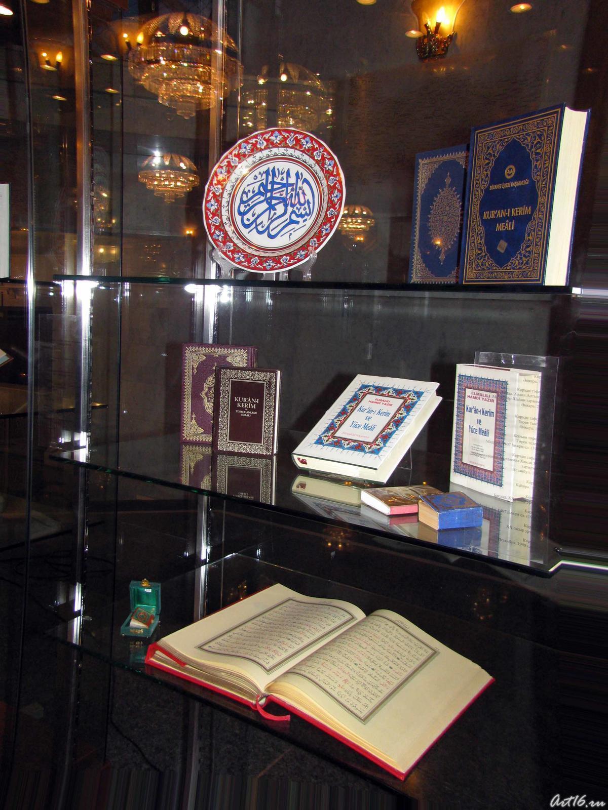 Фото №21810. Кораны, изданные в Турецкой Республике