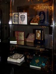 Кораны, изданные в Северной Африке и Саудовской Аравии