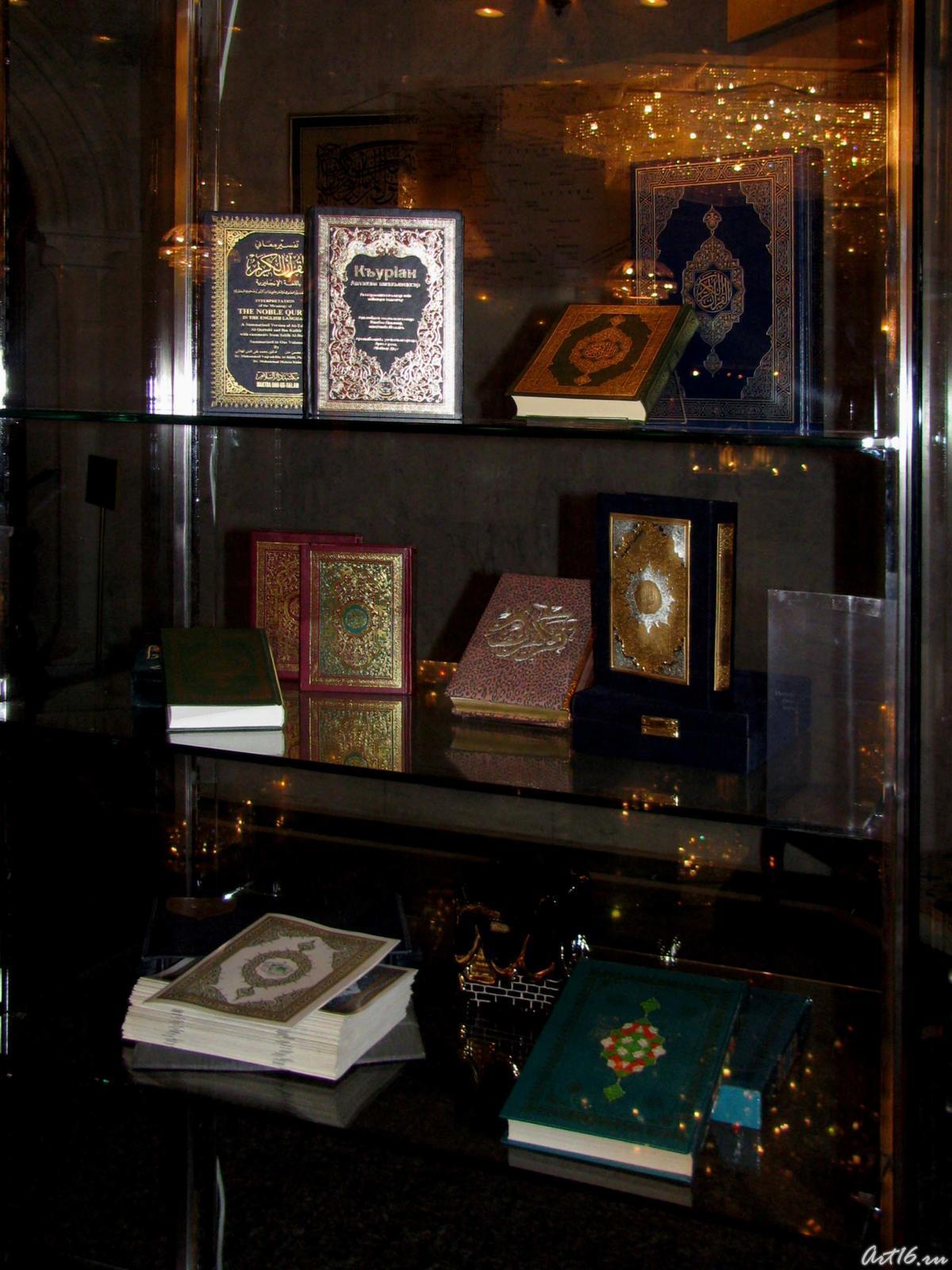Фото №21828. Кораны, изданные в Северной Африке и Саудовской Аравии