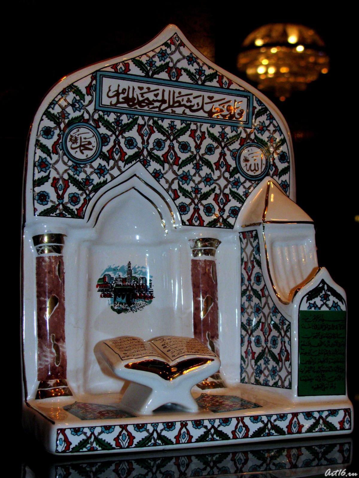 Фото №21840. Выставка ''Свет Корана''_1224